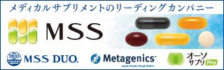 株式会社MSS